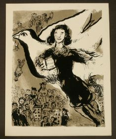 Anne Frank (1958). Marc Chagall (Russian, 1887-1985). Lithograph.  Journal de Anne Frank. Limited edition,only 495 copies, with a frontispiece lithograph by Marc Chagall. Printed on vélin d'arches. A perfect union of artist and subject.  Translated into French by Tylia Caren and Suzanne Lombard. Paris: Tournon, 1959.
