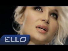 Полина Гагарина - Спектакль окончен - YouTube