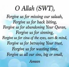 Oh Allah, I've wronged myself but more importantly, I've wronged You. please forgive me ameen. Islam Hadith, Allah Islam, Islam Muslim, Islam Quran, Alhamdulillah, Allah Quotes, Muslim Quotes, Quran Quotes, Religious Quotes