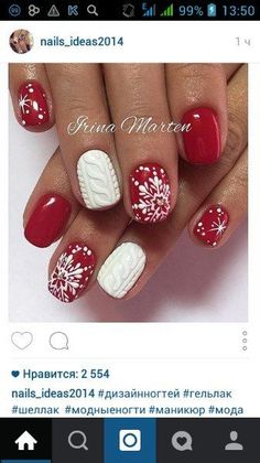 Стена Winter Nails - amzn.to/2iDAwtQ Luxury Beauty - winter nails - http://amzn.to/2lfafj4