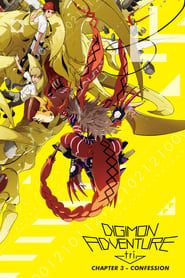 The official website for the six-part Digimon Adventure tri. anime film project revealed the visual on Saturday for the third film, Digimon Adventure tri. Kids Adventure Movies, Adventure Time Art, Tv Anime, Anime Manga, Manga Art, Anime Art, Manga Drawing, Digimon Adventure Tri 3, Odaiba