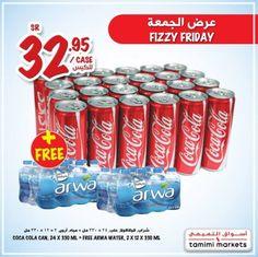 عروض أسواق التميمى السعودية فقط الجمعة 24 مارس 2017    Tamimi Market KSA offer only Friday 24 Mar 2017