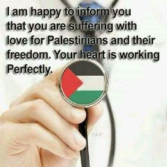 My heart is in Palestine Aa Quotes, Quran Quotes, Islamic Quotes, Funny Quotes, Life Quotes, Allah Love, Draw The Squad, Faith In Humanity, Amazing Quotes