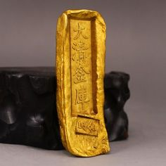 Chinese Qing Dynasty Period Handmade Gold Ingot Marked : Lot 298