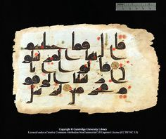 Fragments of a 9th Century Quran « Islamic Arts and Architecture | al-Qur'ān (ajzā')  Fragments of an Abbasid Qur'ān, probably written in the third century A.H / ninth century C.E., containing verses from the suras: al-Dhārīyāt (سورة الذاريات),al-Ṭūr (سورة الطور), al-Najm (سورة النجم), al-Qamar (سورة القمر), and al-Raḥmān (سورة الرحمن). The manuscript also contains fine examples of early geometrical ornamentation at the front and back. The script seems to correspond to the Abbasid Style F.I.