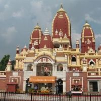 Lakshmi Narayan Temple Or Birla Mandir