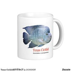 The magnetic cup of Texas Cichlid Classic White Coffee Mug