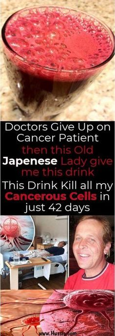 She actually made a special juice that gives excellent results for treating cancer. He has cured more than 45, 000 people who suffered from cancer and other incurable diseases with this method. she said that cancer can survive only with the help of proteins. o, she developed a special eating program for 42 days, during …