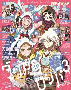 Kazuichi,Gundam,Fuyuhiko & Nagito Official art *I'M DYING* TOO PERFECT!!!