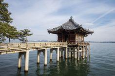 滋賀 満月寺浮御堂(まんげつじうきみどう) Shiga, Under Construction, Big Ben, Countries, Places To Go, Scenery, Asian, Spaces, Photography