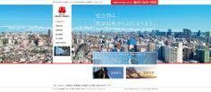 興和設計様/興和建設公式WEBサイト http://www.kouwasekkei.com/