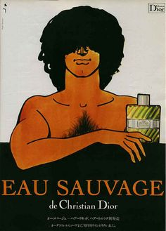 Eau Sauvage by #Christian Dior, 1979.  #illustration