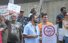 Photos: LGBT community in Lebanon protests rectal exams performed on men accused of homosexuality