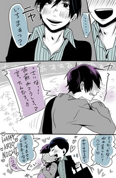 【カラ一漫画】『OKのサイン』(六つ子松)