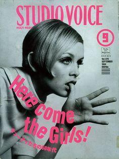 Twiggy ~ Here Come the Girls! Studio Voice Magazine, September 1994