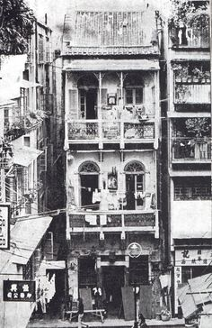 33 Gough St 歌賦街 on Sheung Wan 上環,Hong Kong Island. Old Pictures, Old Photos, British Hong Kong, Old Shanghai, Colonial Architecture, History Of Photography, Asian History, Vintage China, Old Things