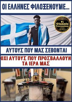 Greek History, My Ancestors, Greece, Wisdom, Quotes, Greece Country, Quotations, Qoutes, Shut Up Quotes
