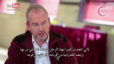 the maker of fitnah : the movie ,t that portrays a bad image image about islam is now a Muslim , he learned about the religion and relised that it is different than what he used to think . منتج الفيلم المسيء للرسول تحوله سورة النساء للاسلام #بالقرآن_اهتديت٢ ح٤