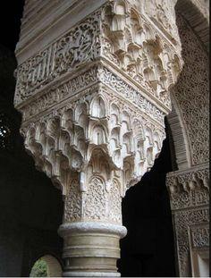 Capitel de La Alhambra de Granada.