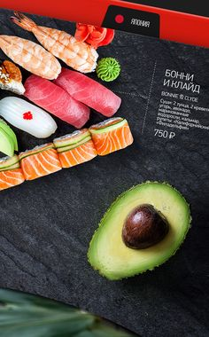 MAIN MENU | «Two Sticks» restaurant on Behance Sushi Menu, Sushi Burger, Sushi Bar Design, Food Design, Japanese Menu, Japanese Design, Recipe Book Design, Vegetable Entrees, Sushi Pictures
