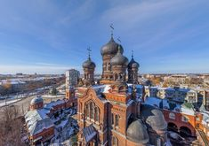 The Vvedensky monastery, Ivanovo  Ivanovo is distinguished from the ancient cities of the Golden Ring. It is both the youngest and the most industrial city of the Golden Ring. It is connected by its once-booming textile trade which led to the city being known as the Bride City.