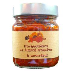 ΠΙΠΕΡΟΣΑΛΑΤΑ ΜΕ ΛΙΑΣΤΕΣ ΝΤΟΜΑΤΕΣ ΚΑΙ ΜΑΝΙΤΑΡΙΑ  Mια υπέροχη σάλτσα που μπορείτε να χρησιμοποιήσετε ως ντιπ, γαρνιτούρα στα ζυμαρίκα, στα φαγητά ή ως σως για το ψημένο κρέας. Roasted Red Peppers, Dried Tomatoes, Sun Dried, Preserves, Spreads, Vinegar, Salsa, Stuffed Mushrooms, Spices