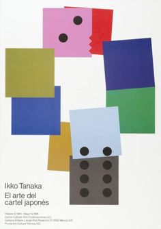 Ikko Tanaka's work is absolutely mesmerizing. Ikko Tanaka, Japanese Castle, Computer Art, Japanese Poster, Simple Shapes, Commercial Design, Graphic Illustration, Pattern, Prints