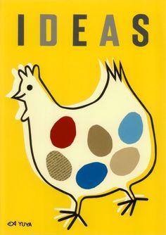 IDEAS - のコピー