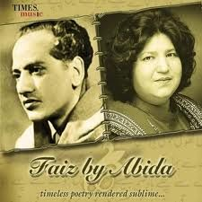 There is this sublime ghazal of Abida (written, yet again, by Faiz) that I never get tired of. Nahi nigaah mein manzil to justju hi sahi. So, in an effort to have more people appreciate the beauty …