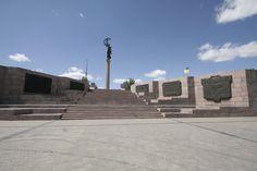 Парк Слави. Park of Glory.Kherson.Ukraine. South. Tourism. Antiquity. Sculpture. Architecture.
