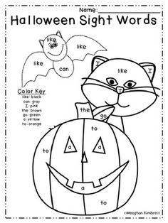 This is a great morning work or center activity for your kids to do during the month of October.  The sight words included are from the Wonders Reading Series, 1st nine weeks set.Thanks for downloading!PLEASE leave some POSITIVE feedback! :)With my best,Meaghanmrskimbrellsclass.blogspot.com