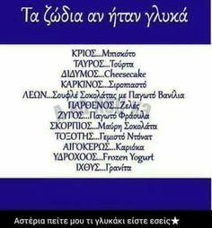 Sagittarius, Aquarius, Love Astrology, True Words, Nutella, Zodiac Signs, Lyrics, Notes, Thoughts