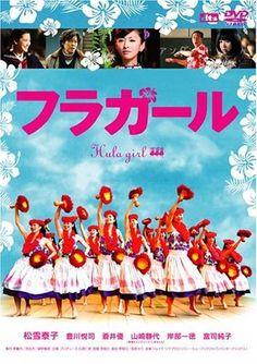 フラガール(スマイルBEST) [DVD] DVD ~ 李相日, http://www.amazon.co.jp/dp/B000ZH6QZG/ref=cm_sw_r_pi_dp_Bzd7qb1V1GJXV