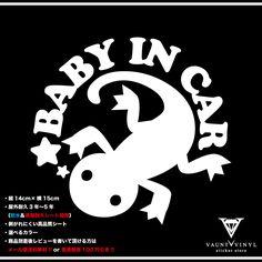 【楽天市場】トカゲ Baby in car カッティング ステッカーとかげ 車 ステッカー シール フィルム ウインドウ / スーツケース サーフィン スノーボード / kids ベイビー イン カー ベビー キッズ / かわいい 子供 チャイルド ワゴンR voxy ジムニー cpsj / 10P05Sep15:VAUNT VINYL sticker store
