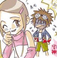 Daikari Love!