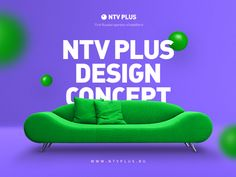 Coming soon – ntvplus.ru