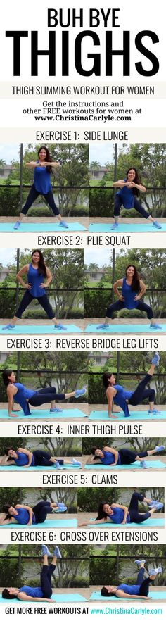 The Best Inner thigh Exercises – Thigh Slimming Workout for Women | Home workout | Beginner Workout | Exercises for thigh fat #fitness