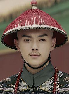 Qing Dynasty, Palace, Celebrity, Film, Fashion, Movie, Moda, Film Stock, Fashion Styles