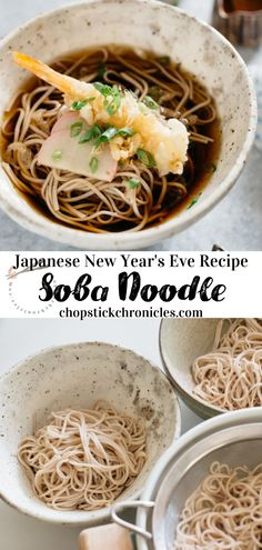 Toshikoshi soba noodle recipe for crossing over into the New year. Starting the new year with a clean slate by eating this delicious Toshikoshi soba. #toshikoshisoba #sobanoodlerecipe #yearcrossingsobanoodle #newyearnoodles Japanese Street Food, Japanese Food, Japanese Soba Noodle Recipe, New Years Eve Food, New Year's Food, Asian Recipes, Ethnic Recipes, Clean Slate, Kitchens