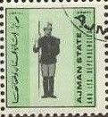 Stamp: Military Uniform (Ajman) (Military uniforms, small size) Sn:AJ 2527