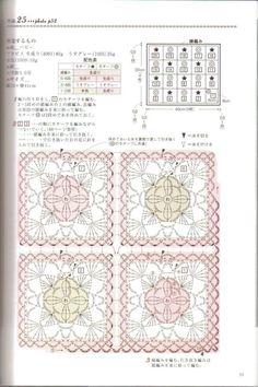 Crochet Motifs, Crochet Chart, Crochet Granny, Crochet Doilies, Crochet Flowers, Crochet Patterns, Crochet Squares, Motifs Granny Square, Granny Square Blanket