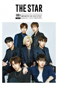 Esquire Korea Magazine February 2017 K-pop Boyband Idol EXO Kai Cover Infinite Members, L Infinite, All Korean Drama, Best Selling Albums, Eunji Apink, Kim Sung Kyu, Star Magazine, Star Wars, Myungsoo