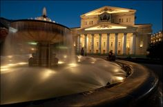 Bolshoi Theatre (BT) - Moscow Culture and Events in Moscow