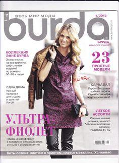E 1 2013 Fashion Sewing, Retro Fashion, Sewing Magazines, Sewing Patterns For Kids, Fantasy Costumes, Russian Fashion, Fashion Sketches, Vintage Patterns, Pattern Fashion
