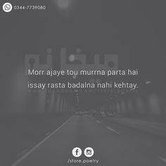 MayKhana #huSain True Quotes, Qoutes, Learn To Fight Alone, Muslim Pictures, Broken Words, Urdu Shayri, Love Poetry Urdu, Motivational Thoughts, Dil Se