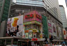Argyle Centre – A Bargain-Hunter's Paradise in Mong Kok, Hong Kong