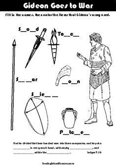Worksheet showing the items Gideon's Army used to defeat the Midianites