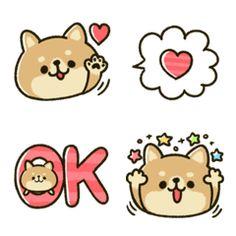 mame shiba face – LINE Emoji Cute Doodle Art, Cute Doodles, Anime Stickers, Cute Stickers, Unicorn Painting, Face Lines, Dog Cookies, Line Sticker, Kawaii Drawings