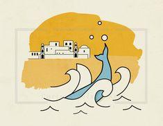 Jonah - Bible Stories church worship art for print and screen Jonah Bible Story, Old Testament Bible, Church Graphic Design, Art Folder, Pentecost, Bible Stories, Worship, Symbols, Art Prints