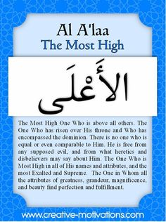 :::: PINTEREST.COM christiancross :::: Names of Allah